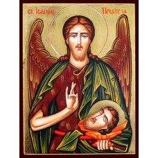 Hand-Painted Icon of Saint John the Baptist