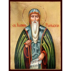 Hand-Painted Icon of Saint John of Rila