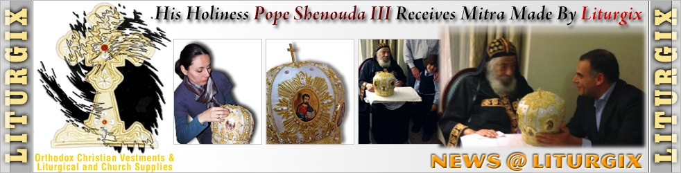 His Holiness Pope Shenouda III Receives Mitra Made By Liturgix