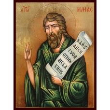 Hand-Painted Icon of Saint Elias (St. Eliah)