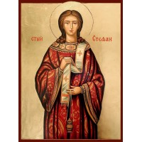 Hand-Painted Icon of Saint Stephen the First Martyr