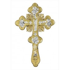 Gold-Plated Blessing Cross with Silver-Plated Accents