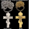 Priestly Pectoral Cross with Chain (Three Barred Russian Style)